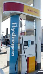 Hydrogen_station_pump